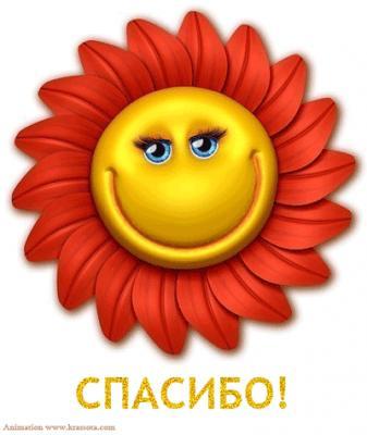 post-184265-1328012976_thumb.jpg