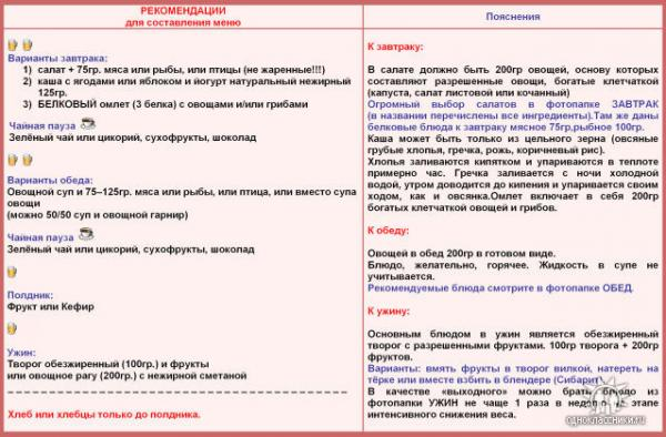 post-33909-1390603121_thumb.jpg