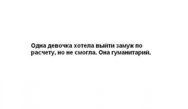 eXpNQbFhuYQ.jpg