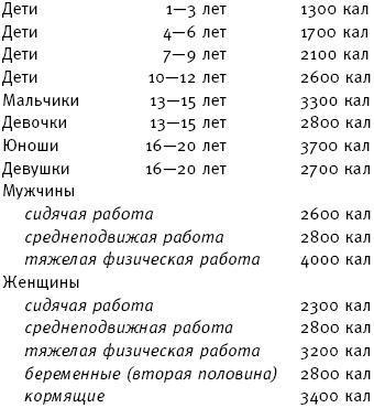 post-33909-1391793639.jpg