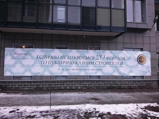 http://zamok.druzya.org/uploads/monthly_02_2016/post-581294-0-00508300-1455004486_thumb.jpg