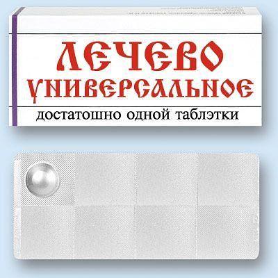 post-235-1333057025.jpg