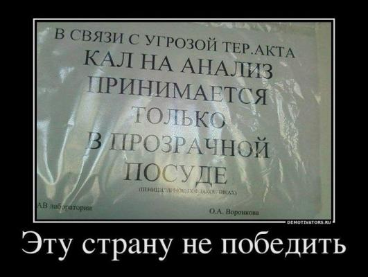 post-27-1330619449_thumb.jpg