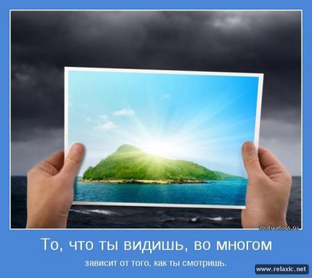 motivators_0552.jpg