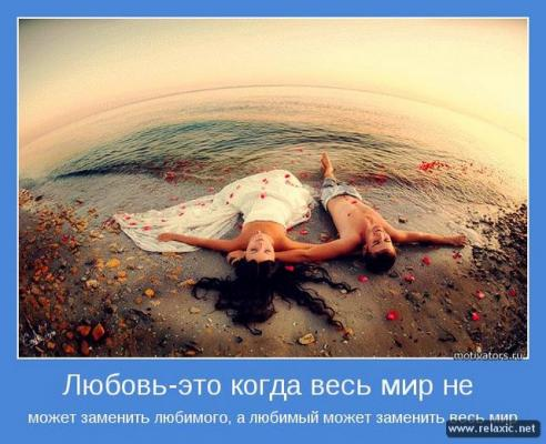 motivators_0761.jpg