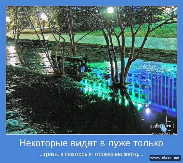 http://zamok.druzya.org/uploads/monthly_03_2013/post-217985-1362846499.jpg