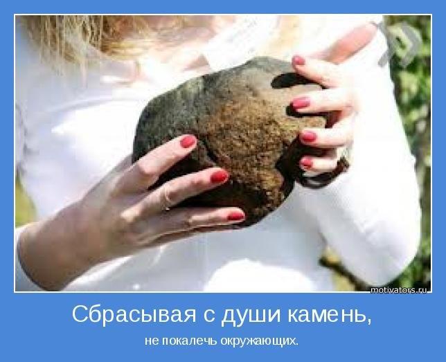 http://zamok.druzya.org/uploads/monthly_03_2013/post-217985-1363713594.jpg