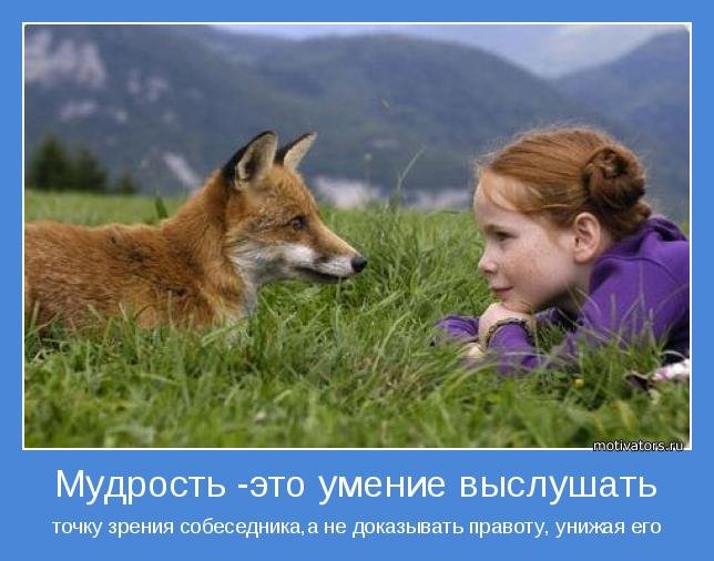 http://zamok.druzya.org/uploads/monthly_03_2013/post-217985-1363713760.jpg