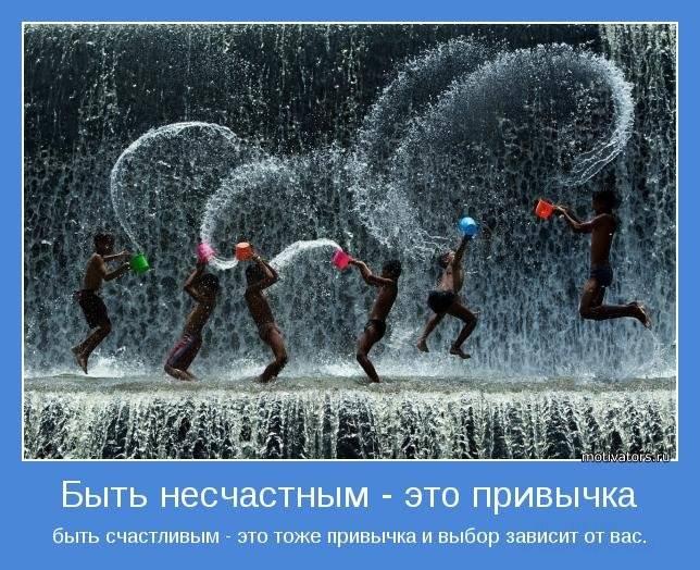 http://zamok.druzya.org/uploads/monthly_03_2013/post-217985-1363714161.jpg