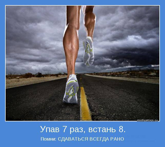 http://zamok.druzya.org/uploads/monthly_03_2013/post-217985-1363714219.jpg