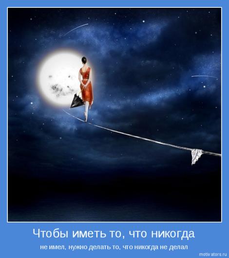 http://zamok.druzya.org/uploads/monthly_03_2013/post-217985-1363714465.png