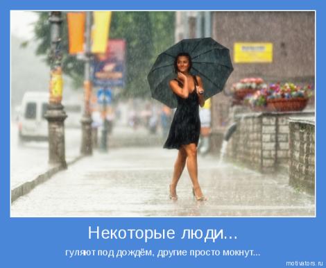 http://zamok.druzya.org/uploads/monthly_03_2013/post-217985-1363714500.png