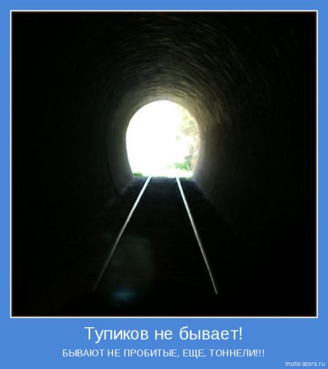 http://zamok.druzya.org/uploads/monthly_03_2013/post-217985-1363714573.png