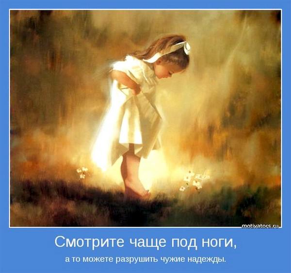 http://zamok.druzya.org/uploads/monthly_03_2013/post-217985-1363716831.jpg