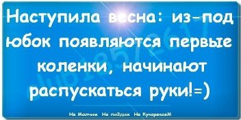 84420565_prikoluy_8_marta.jpg