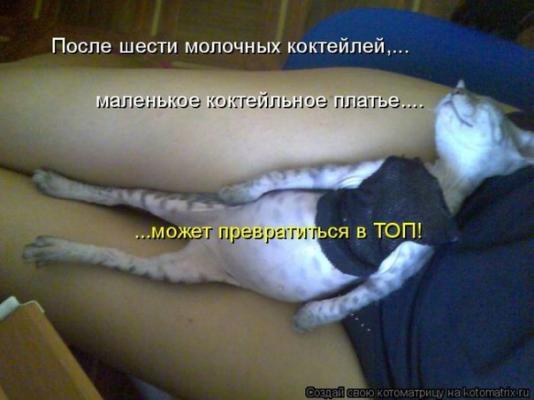 post-31-1335121715_thumb.jpg