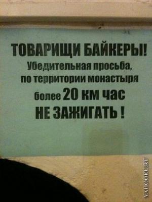 post-31-1396651085_thumb.jpg