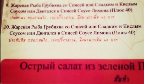 http://zamok.druzya.org/uploads/monthly_04_2014/post-31-1398285505_thumb.jpg