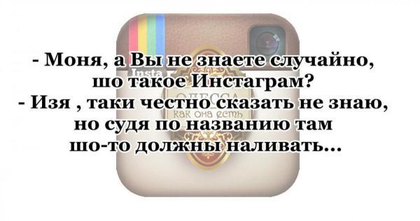 post-581294-0-36278000-1460489039_thumb.jpg