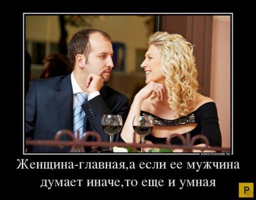 post-581294-0-56952700-1460489264_thumb.jpg