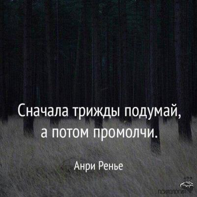 ренье.png