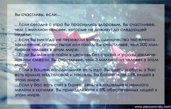 post-103923-1336235102_thumb.jpg