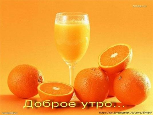 51942930_dobroe_utro5437778.jpg