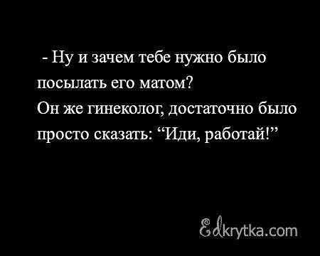 http://zamok.druzya.org/uploads/monthly_05_2014/post-4-1399063535.jpg
