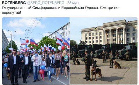 http://zamok.druzya.org/uploads/monthly_05_2016/post-3-0-31010300-1462137558.jpg
