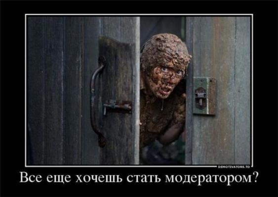 post-183997-1340219483_thumb.jpg