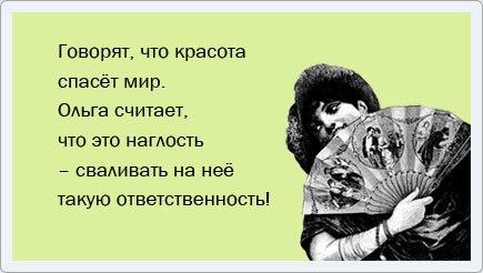 post-269054-1370877168.jpg