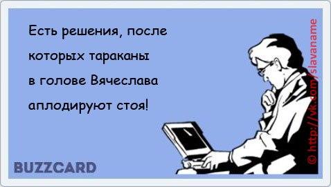 post-269054-1370877421.jpg
