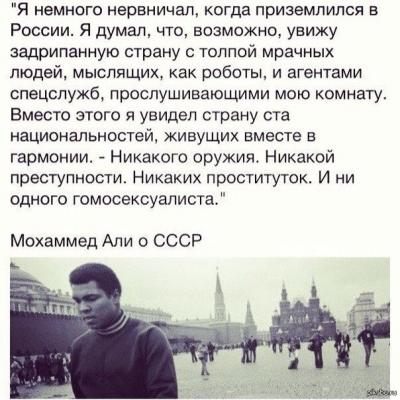 http://zamok.druzya.org/uploads/monthly_06_2016/post-3-0-07549600-1465066391_thumb.jpg