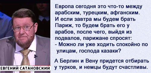 http://zamok.druzya.org/uploads/monthly_06_2016/post-3-0-81026900-1466392784.jpg