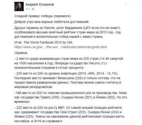 http://zamok.druzya.org/uploads/monthly_06_2016/post-3-0-90036800-1464794618_thumb.jpg