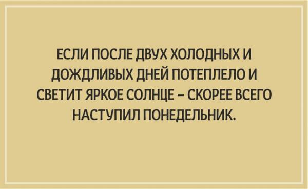 post-249-0-88372000-1497842911_thumb.jpg