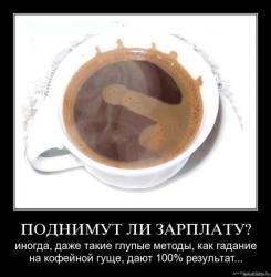 post-27-1246906341_thumb.jpg