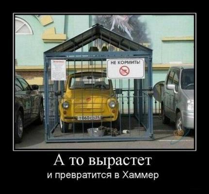 post-27-1343368382_thumb.jpg