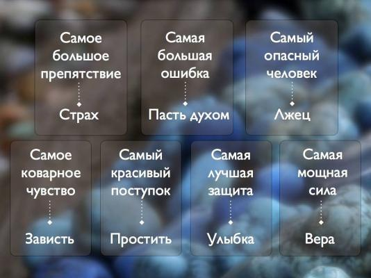 http://zamok.druzya.org/uploads/monthly_07_2014/post-49591-1404850299_thumb.jpg