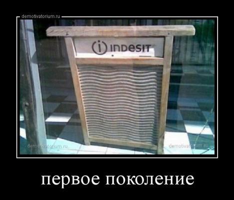 post-249-0-29529900-1498896355_thumb.jpg