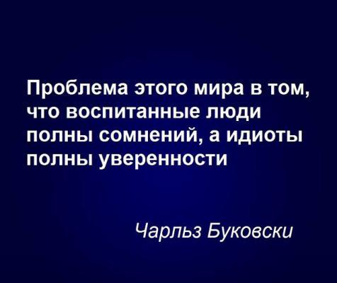http://zamok.druzya.org/uploads/monthly_08_2014/post-49591-1408387226_thumb.jpg