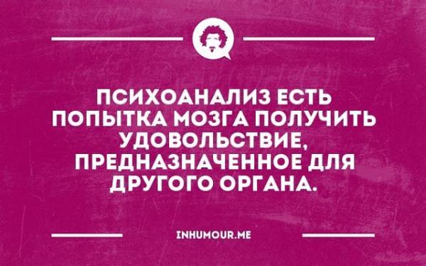 post-49591-1411210187_thumb.jpg