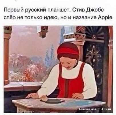 аппл.jpg