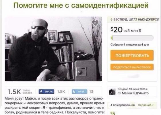 http://zamok.druzya.org/uploads/monthly_10_2015/post-269054-0-80441400-1444149162_thumb.jpg