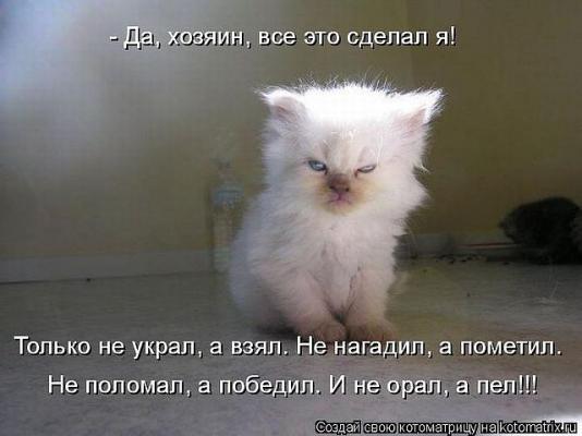 post-72179-1322689302_thumb.jpg
