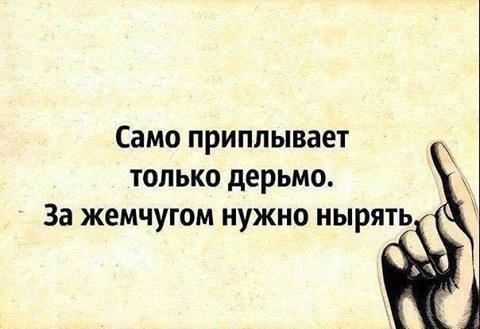 http://zamok.druzya.org/uploads/monthly_11_2016/post-3-0-72990700-1478368524.jpg