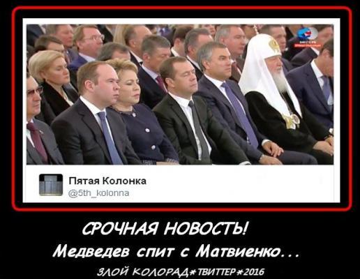 http://zamok.druzya.org/uploads/monthly_12_2016/post-581294-0-14646800-1481100491_thumb.jpg