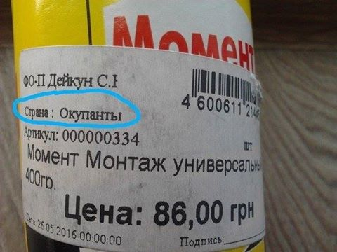 http://zamok.druzya.org/uploads/monthly_12_2016/post-581294-0-64224000-1481290903.jpg