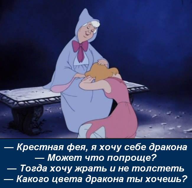 https://zamok.druzya.org/uploads/monthly_2017_07/597c7b652731a_.jpg.01dbb49e43f17ce004d176da03107a01.jpg