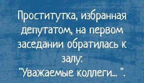 https://zamok.druzya.org/uploads/monthly_2017_08/5993bd5793362_.jpg.ae1ba6784038731989a87faeffdb30a4.jpg